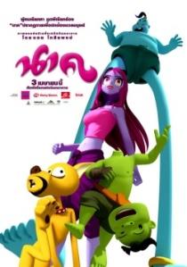 Nak-poster